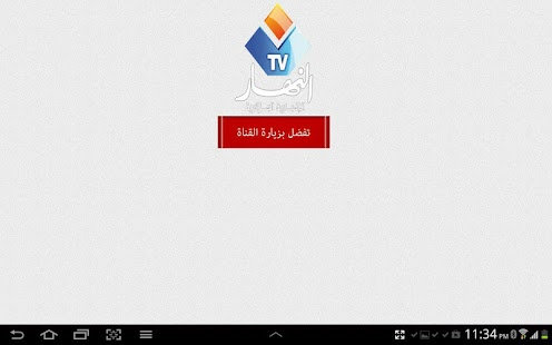 Ennahar-TV - screenshot thumbnail