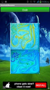 Assmaul Husna (Allah Names) screenshot 1