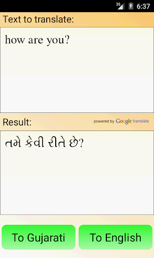 Gujarati English Translator