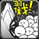 Tap Clicker mobile app icon