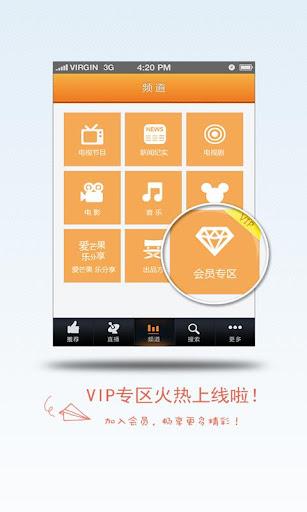 新版優酷PC客戶端優化加速 視頻觀看更流暢 - 新華科技 - 新華網