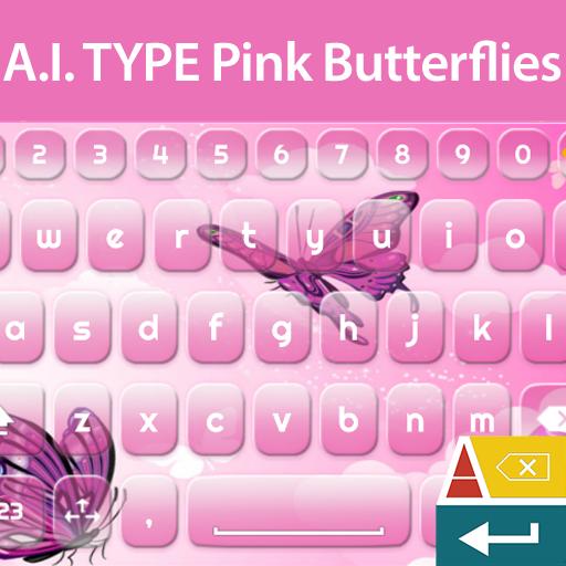 一. 我. 键入粉红蝴蝶 個人化 App LOGO-APP試玩
