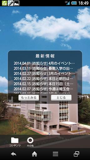 2017 臺北世界大學運動會志工網