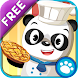 Cooking Game For Kids – Free icon