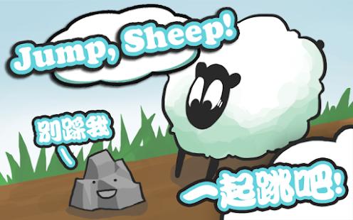 Jump , Sheep ! 益智 App-愛順發玩APP