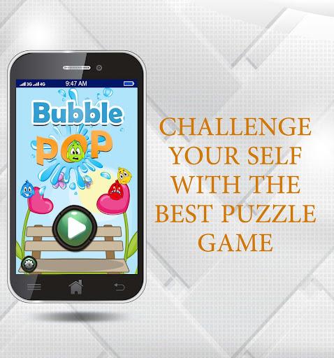 泡泡流行 - 益智遊戲