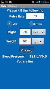 在1 計算器血壓和4