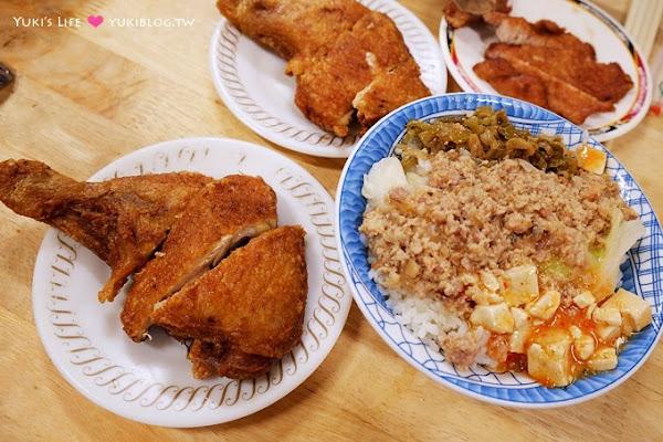 夜上海(排骨飯、雞腿飯