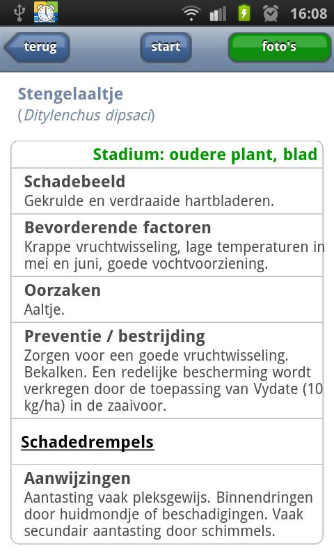 Ziekten in suikerbieten- screenshot