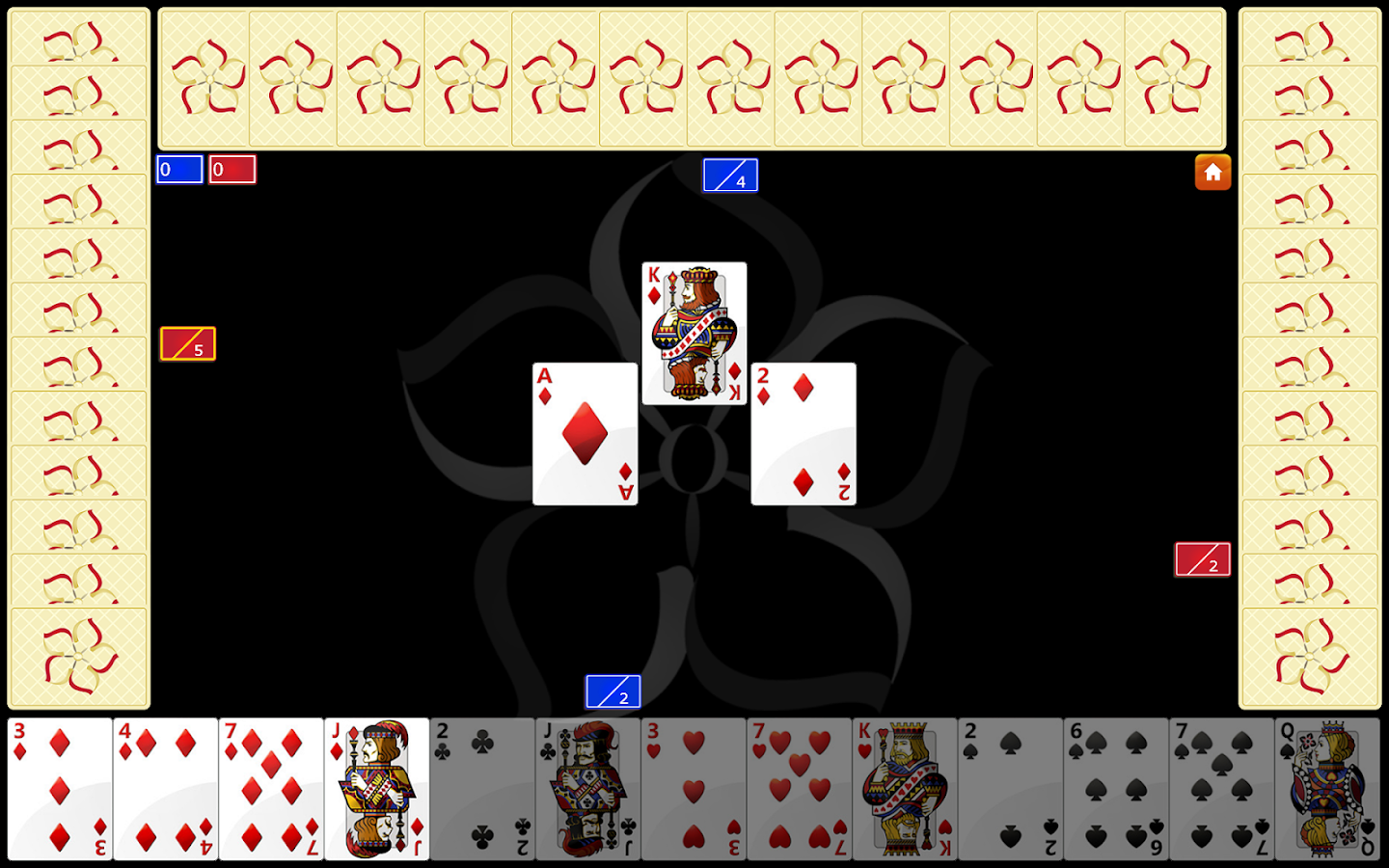 SouthernTouch Spades Free- screenshot