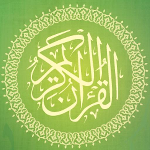 The Holy Quran LOGO-APP點子