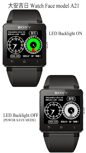 大安WatchFaceA21 for SmartWatch2