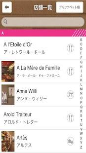 Little Paris, walk around- screenshot thumbnail