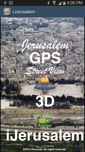 Jerusalem GPS Street View 3D