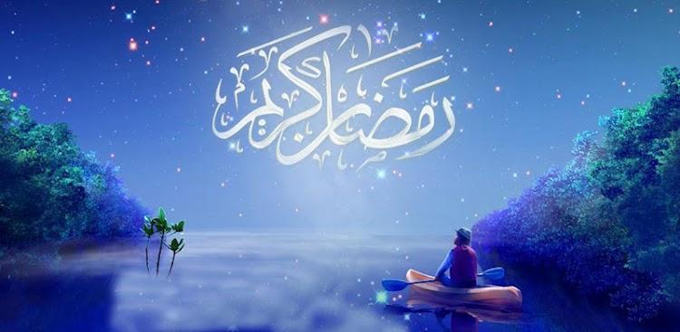 Ramadan fond d écran animés