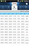 Screenshot of Al Ahram