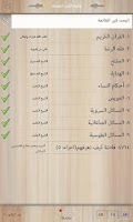 Screenshot of iShia Books