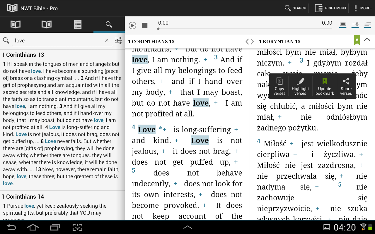 NWT Bible - Pro- screenshot