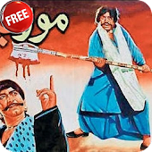 Pakistani Films & Songs