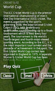 Cricket Quiz - screenshot thumbnail