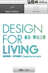 Design For Living- screenshot thumbnail