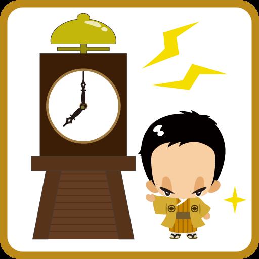 高杉しんさく時計 個人化 App LOGO-硬是要APP