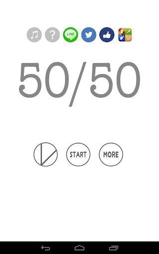 玩休閒App|50/50 - fifty fifty免費|APP試玩