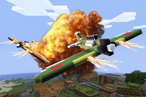 作战人员 - 二战游戏的作战飞机