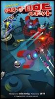 Screenshot of Revenge of the Rob-O-Bot