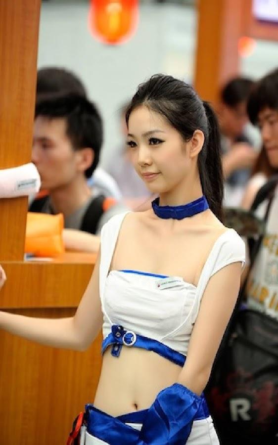 China Girl- screenshot