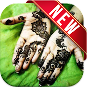 Best Suhana Henna Designs No.3