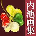 Atelier UCHIIKE logo