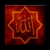 Quranic Recitations