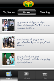 JAYA NEWS- screenshot thumbnail