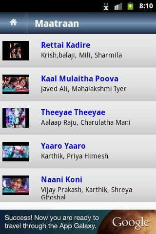 Harris Jayaraj Tube - screenshot