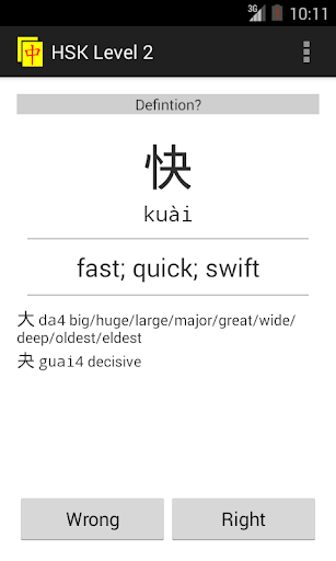 Easy Chinese Flashcards Free