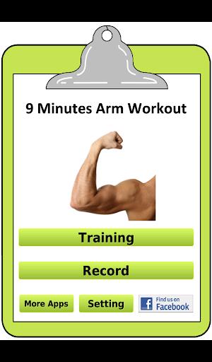 9 分鐘的手臂鍛煉