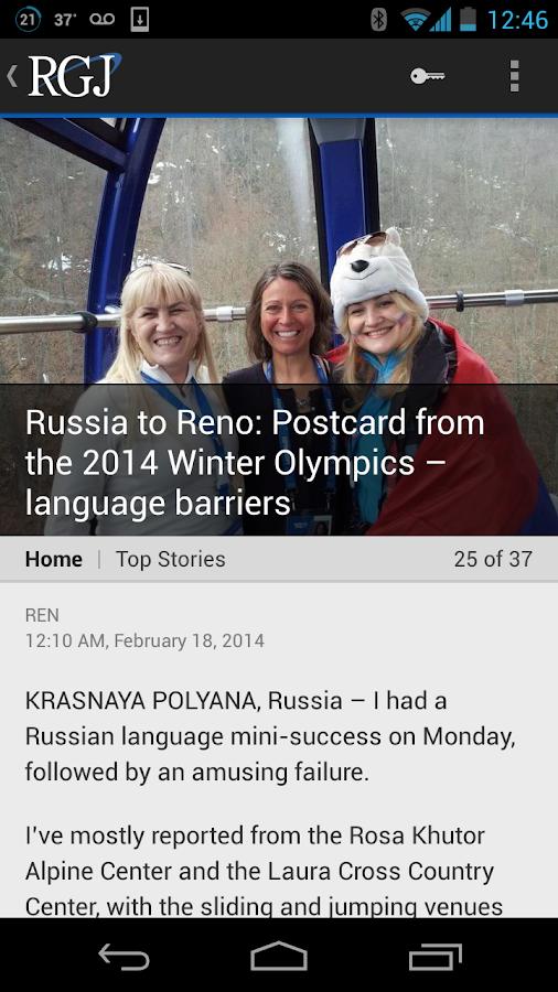 RGJ News - screenshot