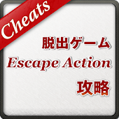 Escape action walkthrough