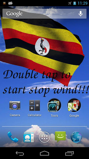 3D Uganda Flag Live Wallpaper