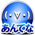 2ちゃんあんてな -2chまとめサイトビューワー icon