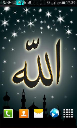خلفيات اسلامية متحركة