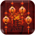 Chinese Fireworks Horse Lwp icon