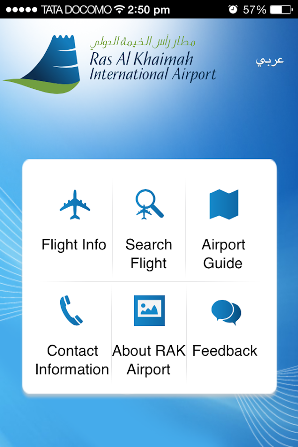 RAK Airport- screenshot