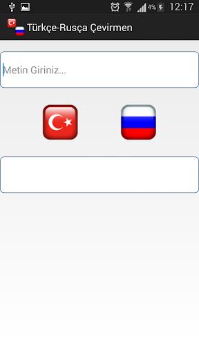 Turkish-Russian Translator
