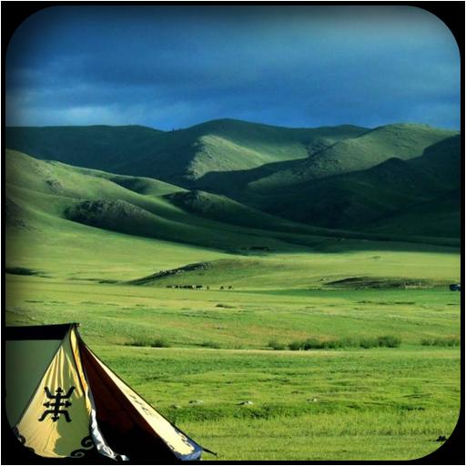 蒙古壁纸 個人化 LOGO-玩APPs