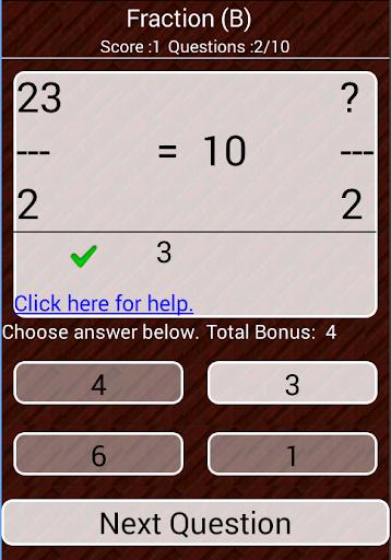 玩免費教育APP|下載數學包 app不用錢|硬是要APP