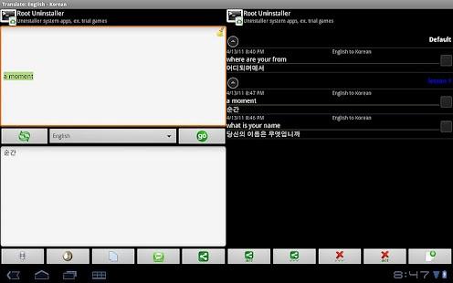 玩工具App|Korean Translator免費|APP試玩