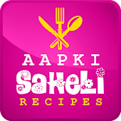 Aapki Recipes