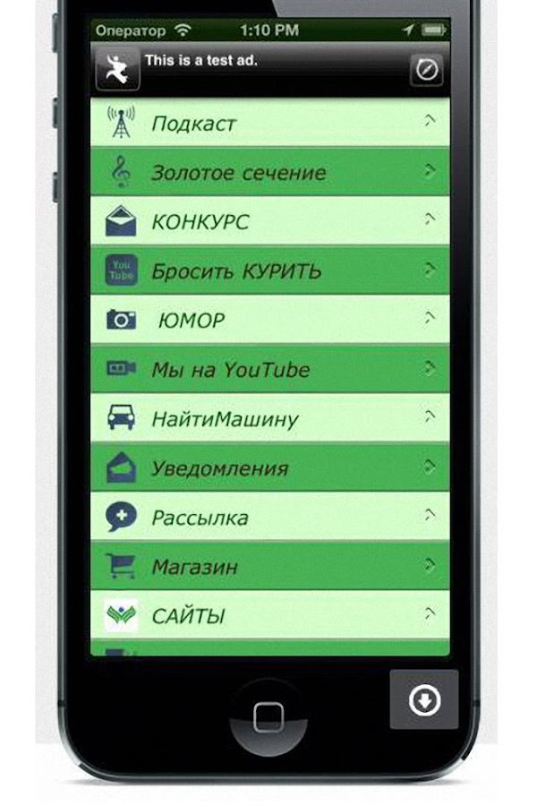 Интернет магазин KuberaYA.ru- screenshot